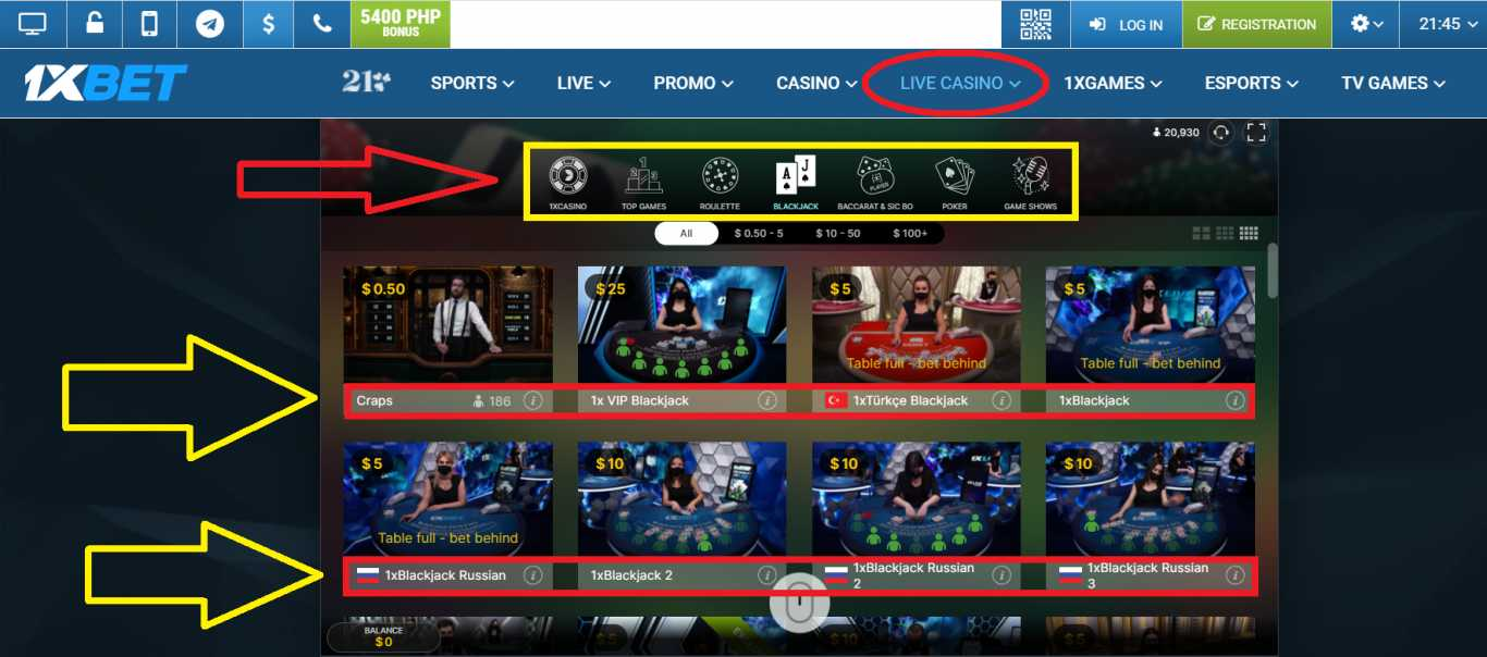 How you can login from your smartphone: easy betting on 1xBet mobile